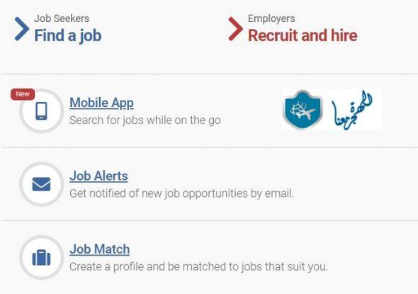 كيفية الحصول على عقد عمل في كندا