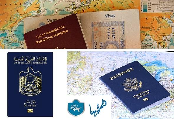 أقوى جوازات السفر في العالم لعام 2019 .. الجواز الاماراتي يتصدر عالمياً