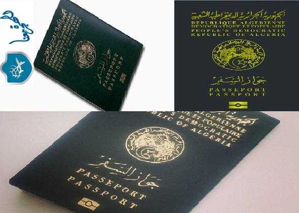 جواز السفر الجزائري يدخلك 59 دولة بدون تأشيرة 2019 | ترتيب جوازات العالم