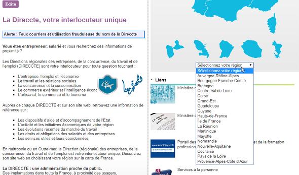 كيفية الهجرة إلى فرنسا