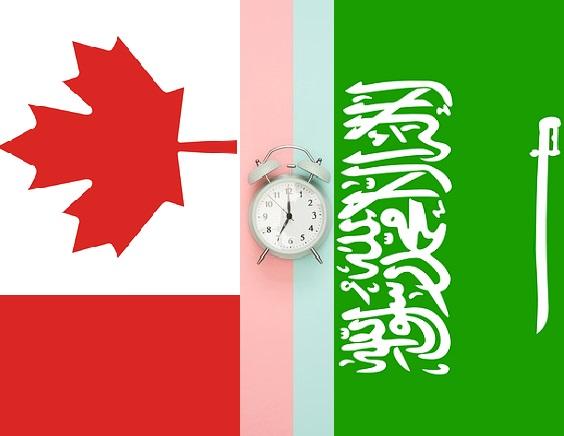 كم ساعة طيران من السعودية الى كندا