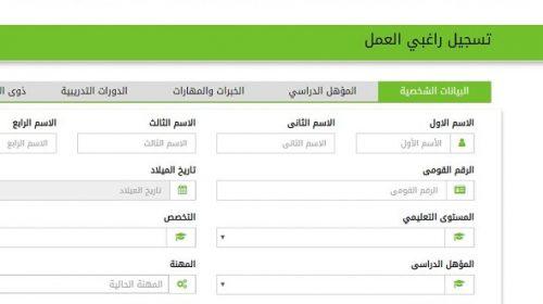 وظائف فى الكويت للمقيمين فى مصر 2019 : 3 طرق للحصول على عمل بالكويت