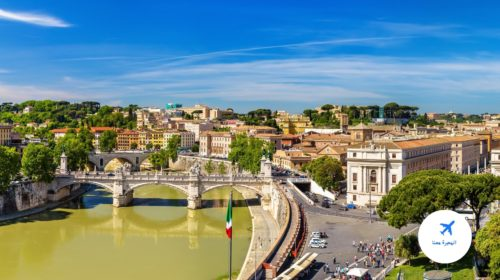 السياحة في روما و أهم 10 من مناطق الجذب السياحي في روما