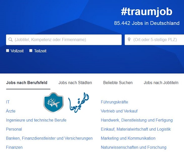 عقود عمل في ألمانيا 2020