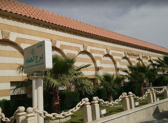 مطعم برج الحمام الرياض