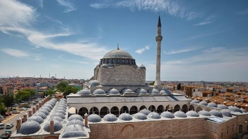 مسجد السلطانة مهرماه | الأنشطة السياحية | الفنادق والمطاعم القريبة