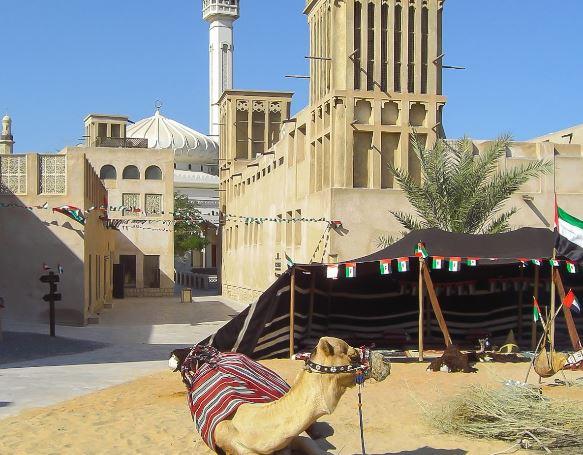 حي الفهيدي دبي