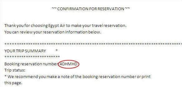 رسالة حجز مصر للطيران على البريد الالكتروني