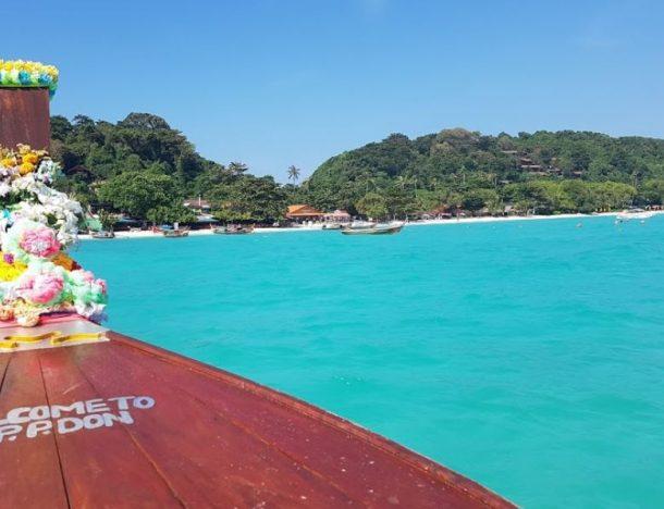 السياحة في جزر كو في في