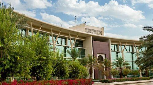 افضل جامعات السعودية 2020 .. أفضل 4 جامعات في المملكة العربية السعودية
