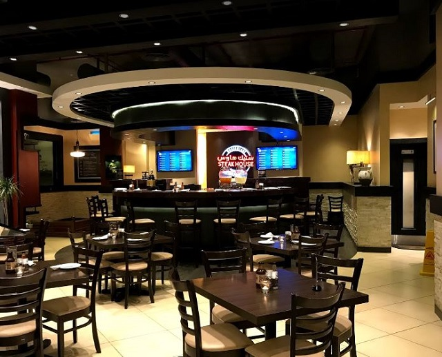 مطعم ستيك هاوس مدينة جدة