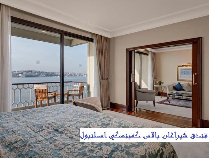 فنادق بشكتاش اسطنبول 5 نجوم