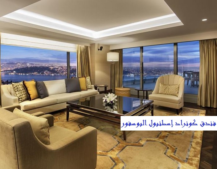فنادق بشكتاش اسطنبول