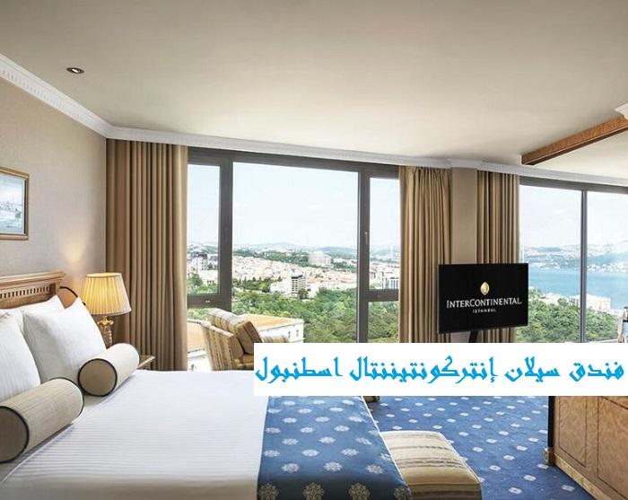 افضل فنادق اسطنبول تقسيم 5 نجوم