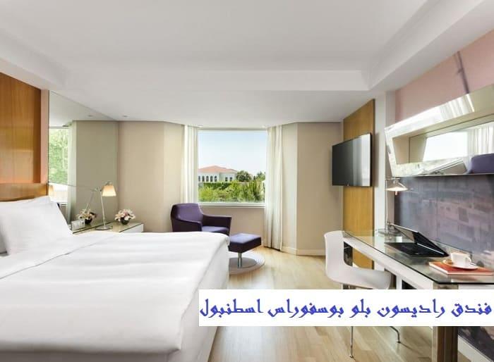 فنادق 5 نجوم في بشكتاش