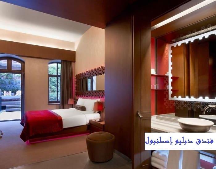 فندق دبليو إسطنبول