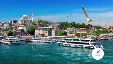 افضل 5 فنادق في اسطنبول 2020