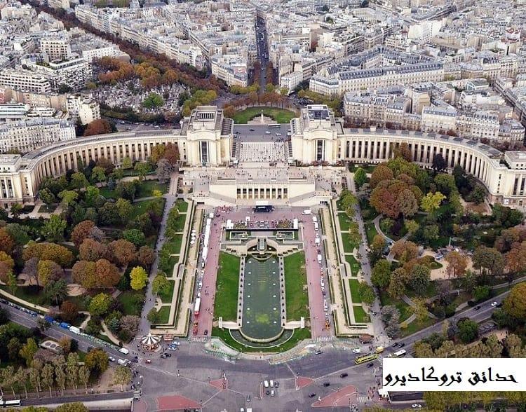 السياحة في باريس للعوائل