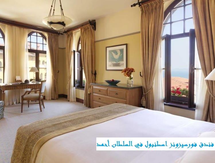 فنادق السلطان احمد إسطنبول