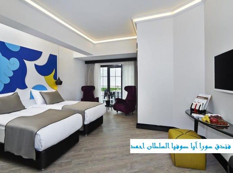 فنادق السلطان الأحمد اسطنبول