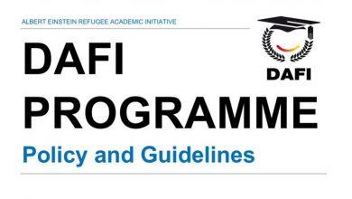 صورة منح دراسية للاجئين من DAFI بالتعاون المفوضية السامية