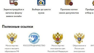 منح روسيا 2021