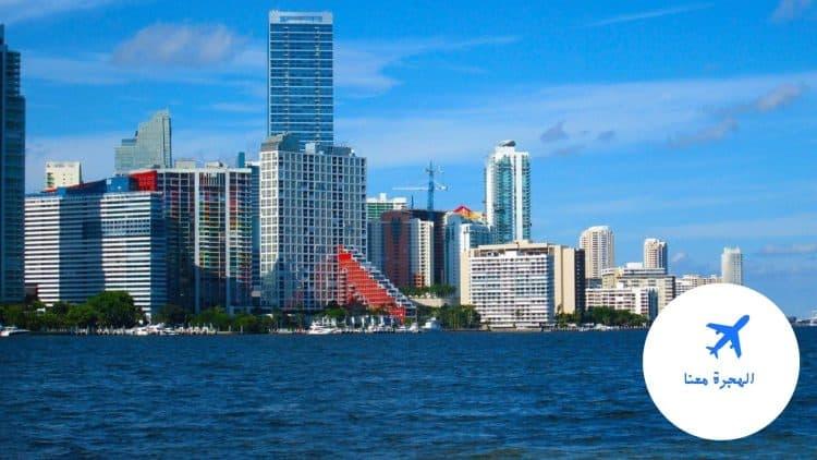 ميامي فلوريدا
